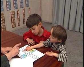как познакомить ребенка с буквой