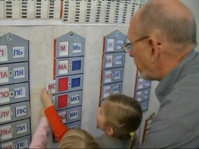 Как сделать домик для букв своими руками 78
